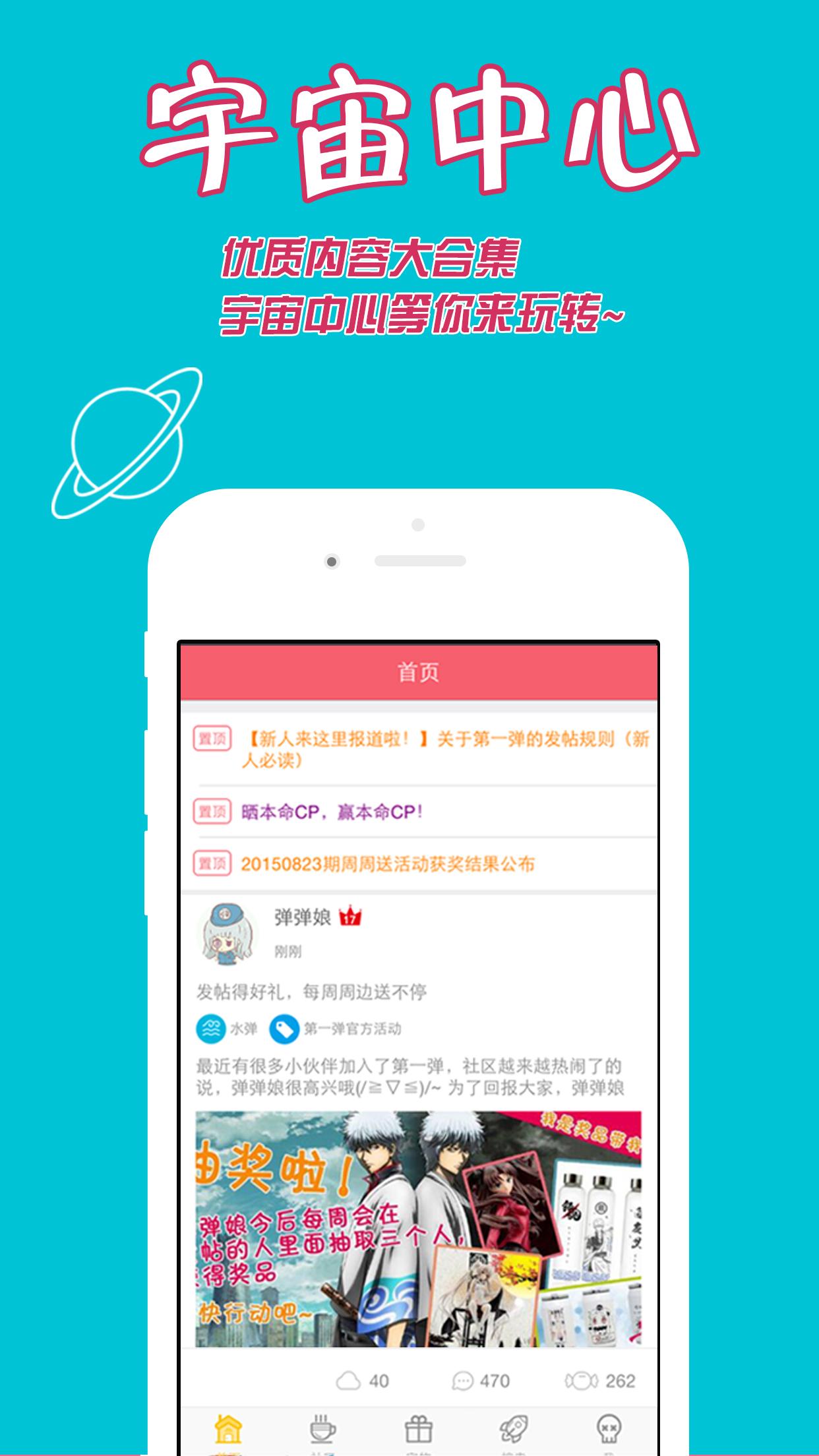 無料生活Appの第一弹|HotApp4Game