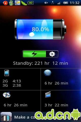 金山電池醫生- 電池維護大師:在App Store 上的App - iTunes