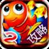 捕鱼达人2高分攻略 休閒 App LOGO-APP試玩