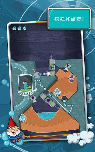 鸭嘴兽泰瑞在哪里(中文版)|玩休閒App免費|玩APPs
