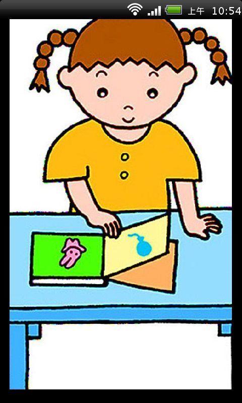儿童语文知识启蒙视频