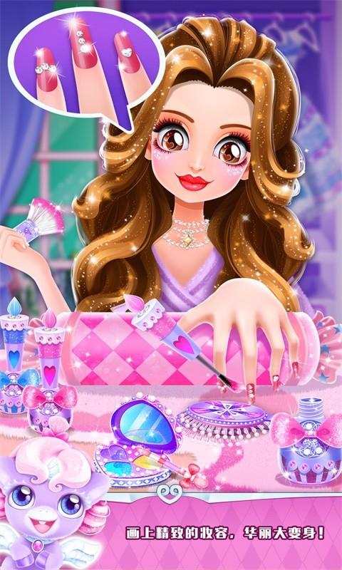 魔法公主礼仪学院-应用截图