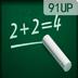 教师资格证HD LOGO-APP點子
