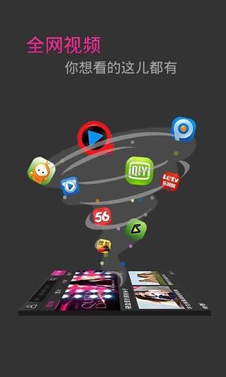 玩媒體與影片App|快看免費|APP試玩