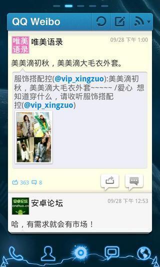 GO 腾讯微博小部件