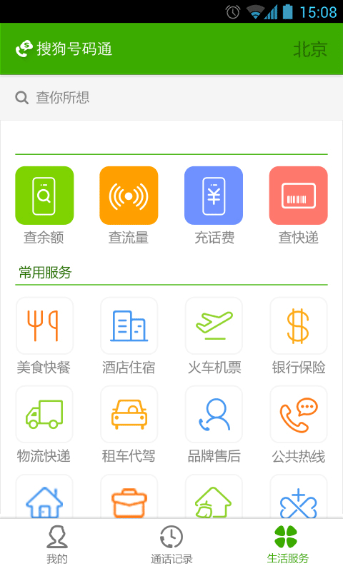 excel password recovery master 註冊碼 - 高評價APP - 癮科技