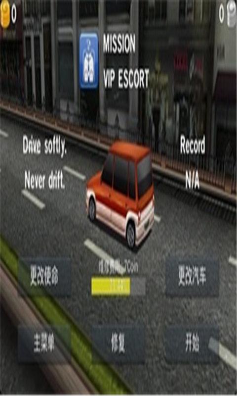 【免費賽車遊戲App】真实主驾驶-APP點子