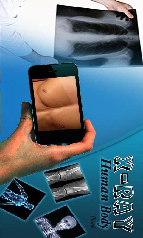 X射线穿透机模拟-应用截图