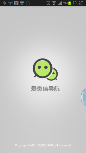 Love 薇薇 - Android Apps on Google Play