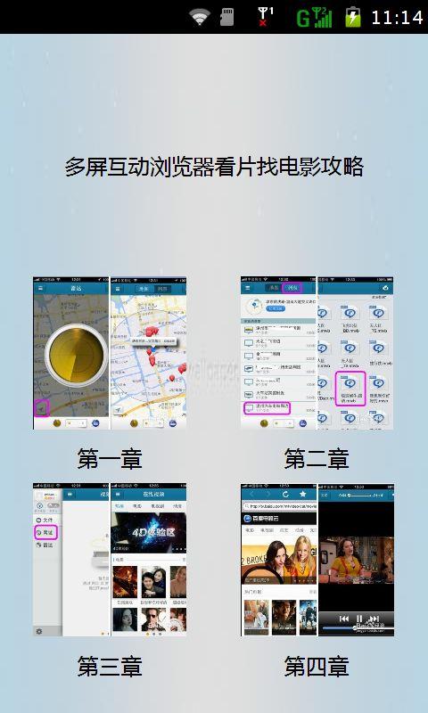 iOS 8 推出「健康」控制面板App,透過HealthKit 與健身健康App 協作 ...