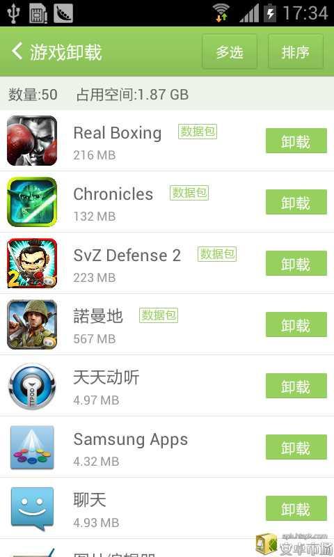免費模擬App 拇指玩游戏安装器攻略 阿達玩APP