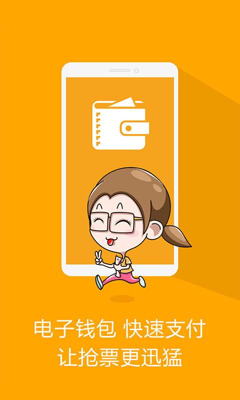【免費財經App】大麦-APP點子
