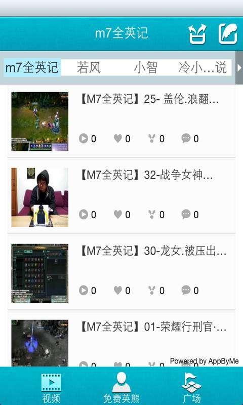 玩免費模擬APP|下載LOL_视频 app不用錢|硬是要APP