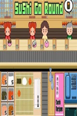 寿司店-应用截图