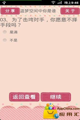 中文遊戲,中文小遊戲_淘淘寶小遊戲天堂區