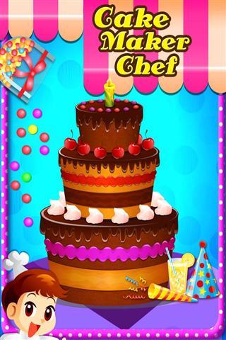 蛋糕厨师机