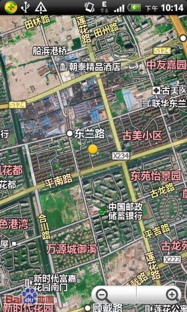 卫星地图2
