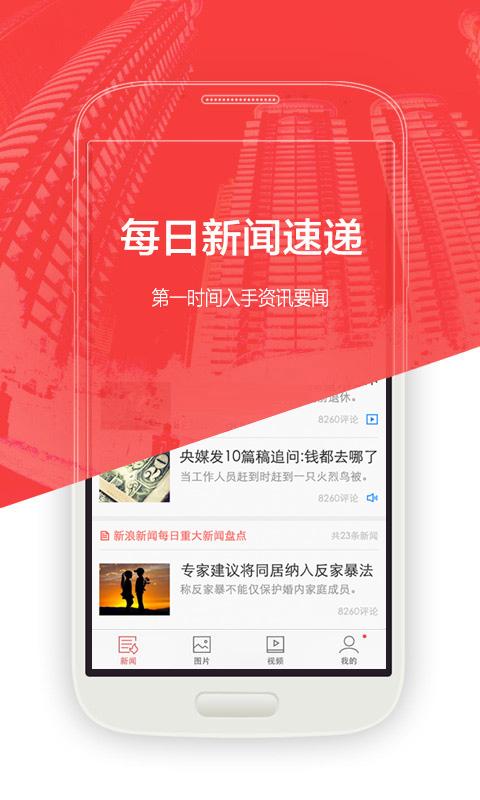 NBA,NBA直播,最专业的NBA中文网站_网易体育
