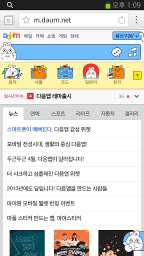 네이버 중국어사전 - Naver