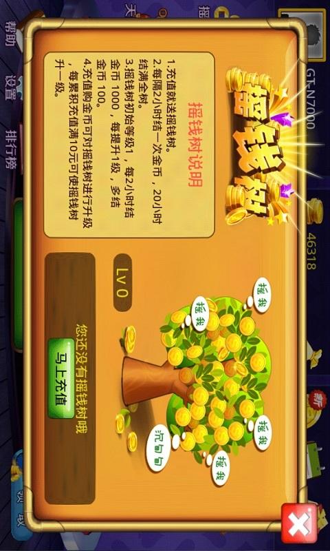 [HD] 张杰谢娜舞月光070706 湖南卫视快乐男声4进3高清版- YouTube