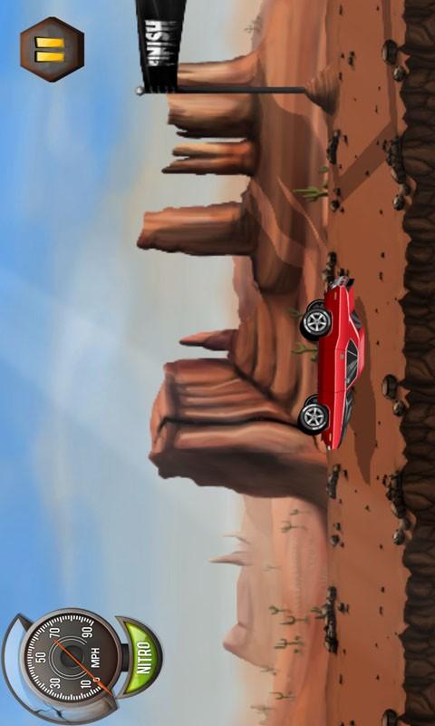 汽车极限飞跃