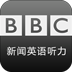 BBC新闻英语听力 生產應用 App LOGO-APP試玩