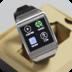 三星GALAXY Gear手表全解析 模擬 App Store-愛順發玩APP