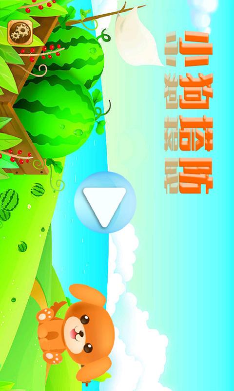 三國誌12中文版下載下載_三國誌12中文威力加強版|正式版BT+漢化補丁_單機遊戲下載