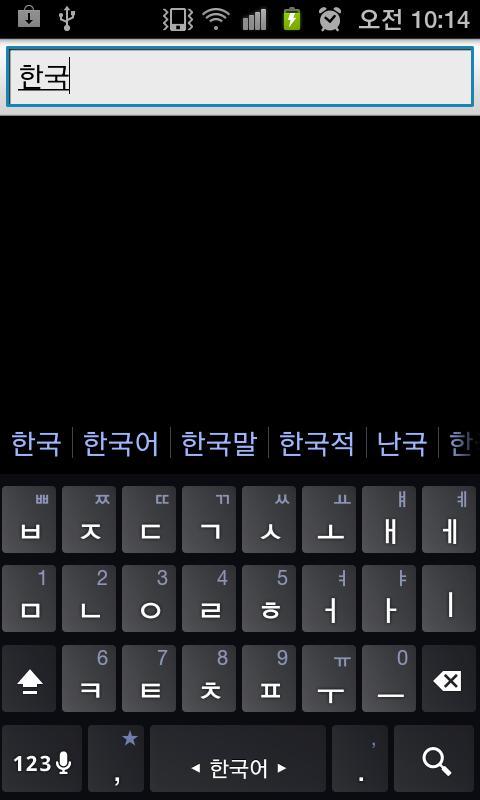 All韩语词典