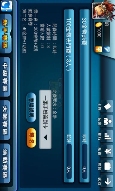 【免費棋類遊戲App】卡牌鬥地主-APP點子