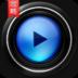 BT电影资源 媒體與影片 App Store-癮科技App