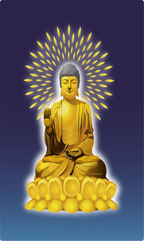 快去请如来佛祖 如来佛祖扮演者 如来佛祖金身图片