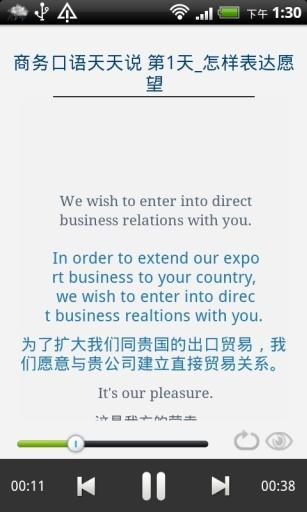玩免費生產應用APP|下載英语语法大全 app不用錢|硬是要APP
