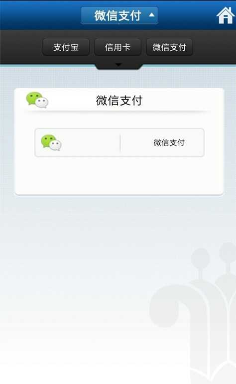 網上訂票   機票訂位   台灣 - 國泰航空
