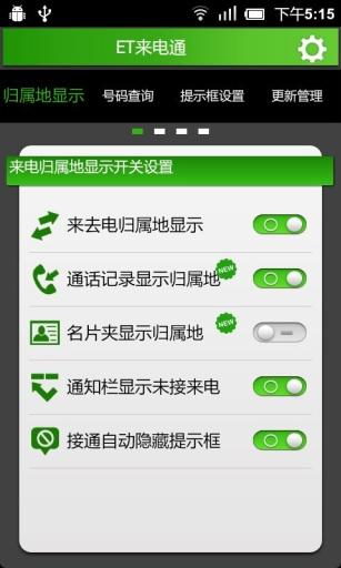 【iOS 7 小技巧】教你如何設定來電黑名單、拒接不明電話號碼與簡訊 ...