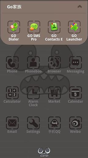 guaiwu Theme GO Launcher EX