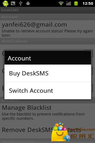 玩免費社交APP|下載桌面发邮件 app不用錢|硬是要APP