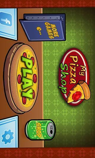 我的匹萨店