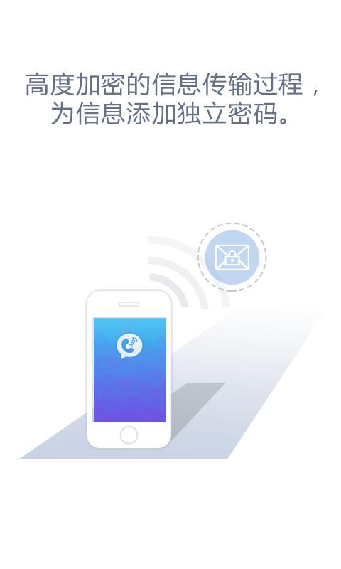 【免費社交App】蜂加-APP點子
