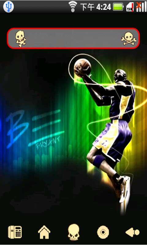 篮球杀手-桌面主题