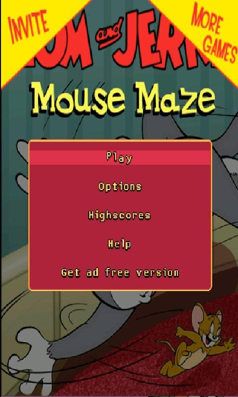 老鼠迷宫-应用截图