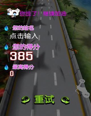 免費賽車遊戲App|公路英豪|阿達玩APP