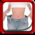 最快腹部减肥瘦身秘方 生活 App LOGO-硬是要APP
