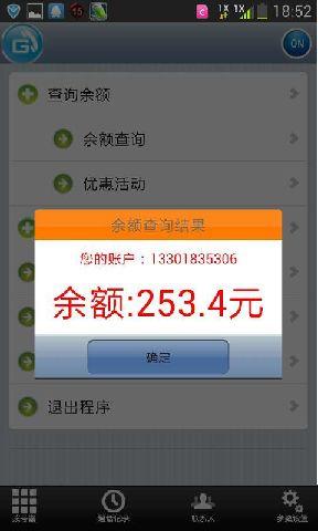 西濱路況app