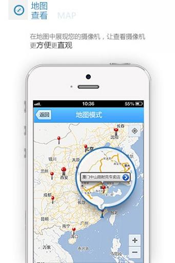 玩工具App|神州鹰免費|APP試玩