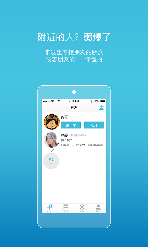 SYSTEX精誠資訊 - IT Services, Business Solutions & Outsourcing
