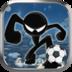 火柴人踢足球 體育競技 App LOGO-硬是要APP