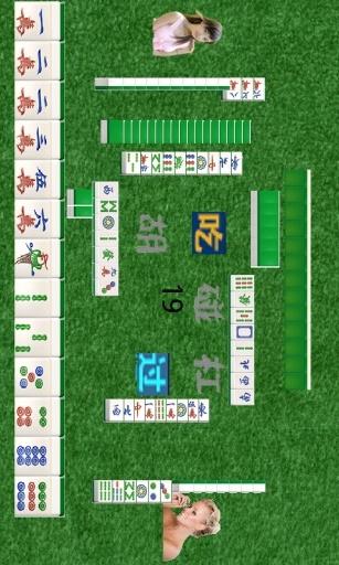 PP麻将|玩棋類遊戲App免費|玩APPs