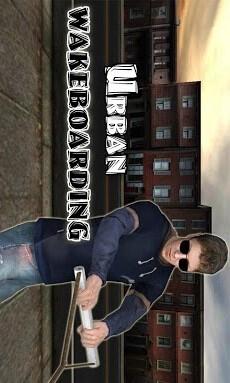 玩免費體育競技APP|下載3D街头滑板游戏(单机版) app不用錢|硬是要APP