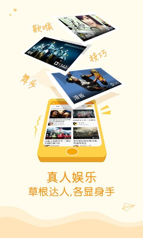 爱拍|玩攝影App免費|玩APPs